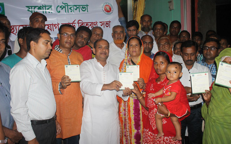 Common Health Entitlement Card, Bangladesh