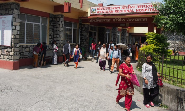 Nepal Health Sector Support Programme